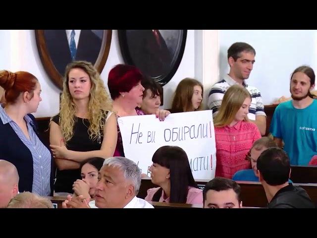 Депутати Чернівецької міської ради бояться йти на перевибори. 26.07.2018