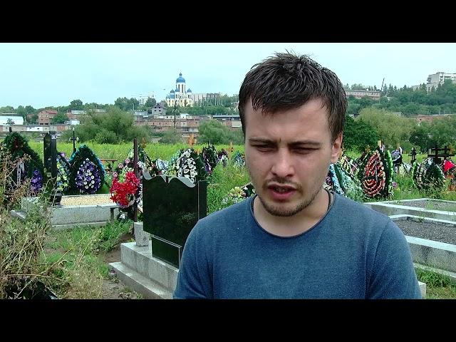 Чернівчани попрощалися з Антоном Олійником – бійцем батальйону Луганськ-1. 30.07.2018