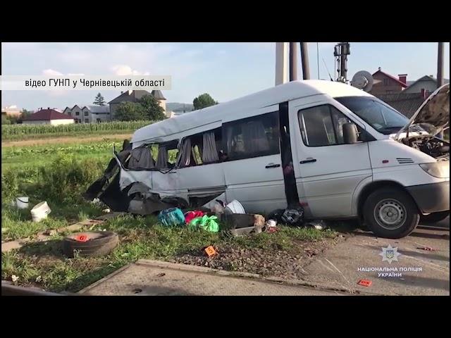 Автобус потрапив під потяг у Мамаївцях. Двоє загиблих, 7-ро травмованих. 30.07.2018