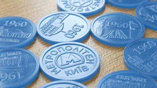 З 14 липня у Києві підвищаться ціни на проїзд у громадському транспорті