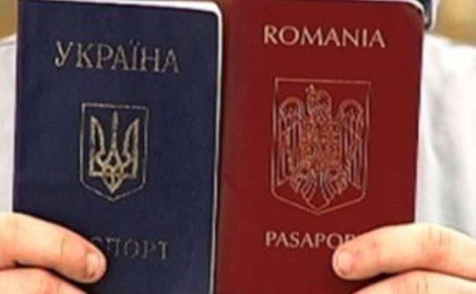 Чиновника Герцаївської РДА звільнили через румунський паспорт
