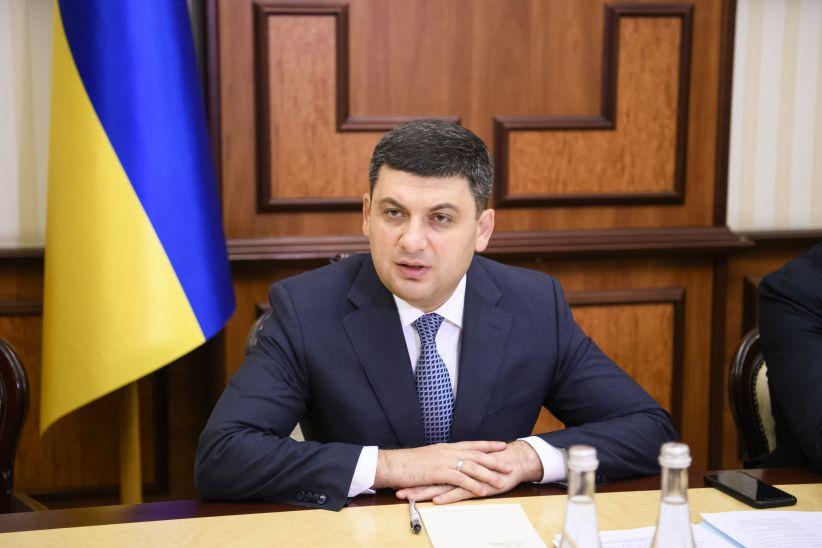 В Україні проведуть масштабні перевірки облгазів – Гройсман