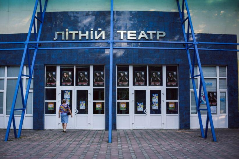 Нардеп прокоментував пропозицію Продана провести сесію Чернівецької міськради в Літньому театрі