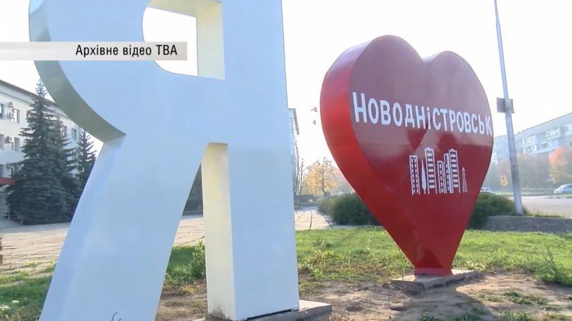 Ще одна ОТГ з'явилася на Буковині: Ломачинці об'єдналися з Новодністровськом