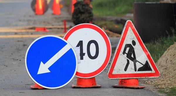 У Чернівцях до 1 листопада перекриють рух по вулиці Суворова