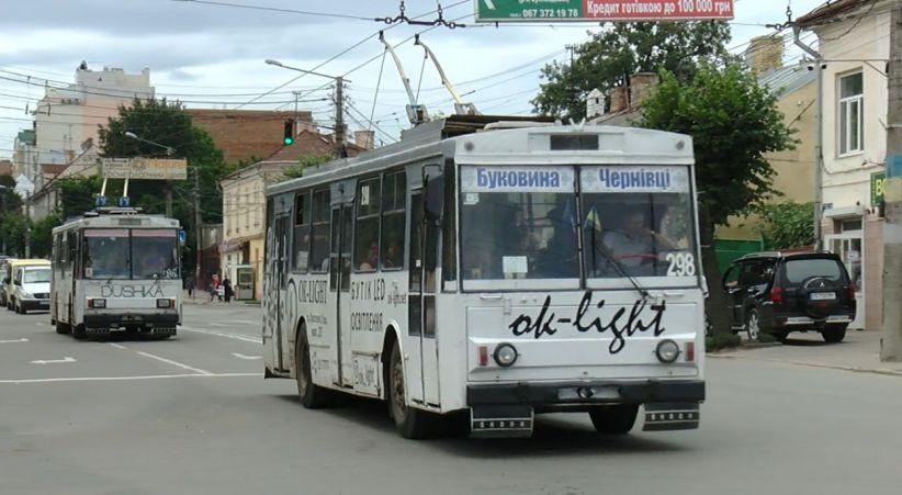 Завтра у Чернівцях подорожчає проїзд у тролейбусах
