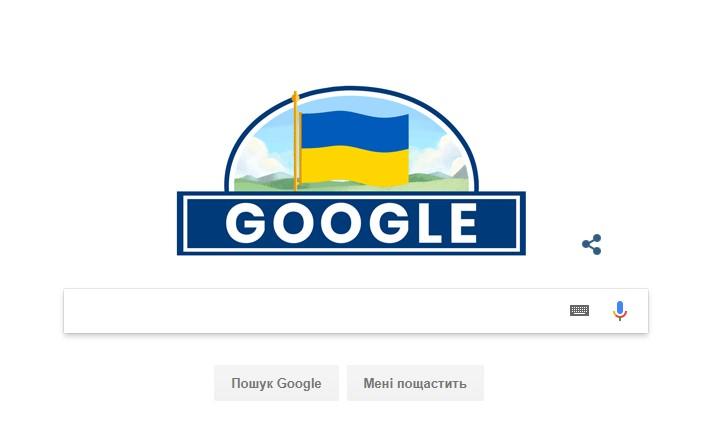 В Google створили дудл до Дня Незалежності України