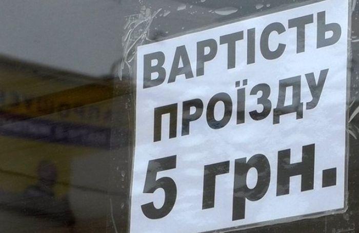 З 1 вересня у Чернівцях проїзд в маршрутках коштуватиме 5 гривень