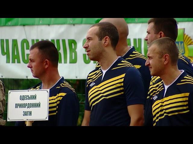 На Буковині розпочався 10 чемпіонат Держприкордонслужби з футзалу