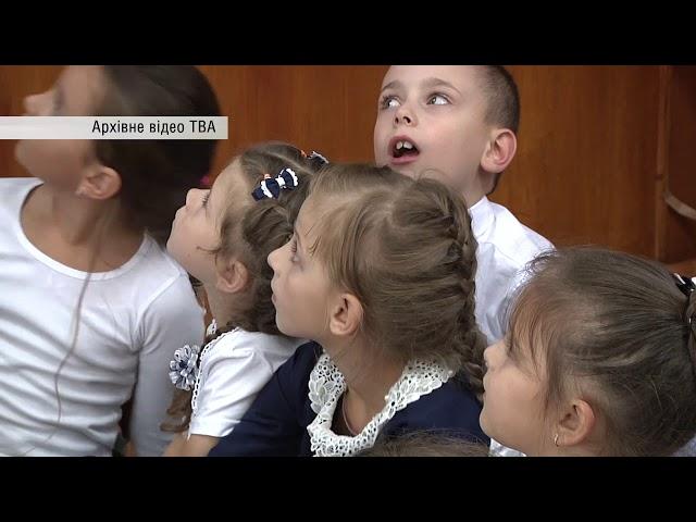 17 мільйонів на фіточаї. Моклович пропонує оздоровити школярів у незаконний спосіб.