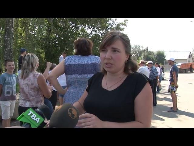Мешканці вулиці Данила Галицького у Чернівцях влаштували акцію протесту