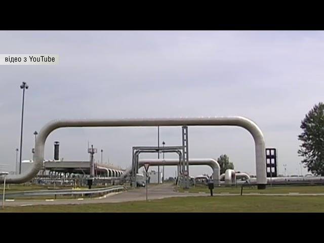 1000 днів Україна не купує газ у Росії