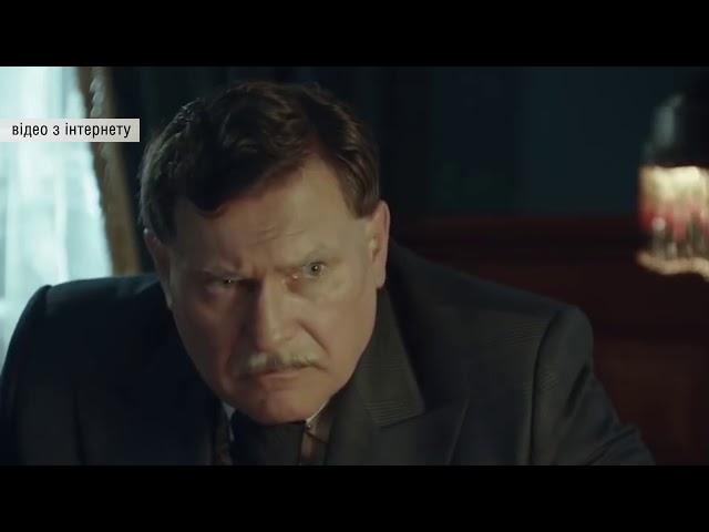 Стрічку про Симона Петлюру презентували у Чернівцях