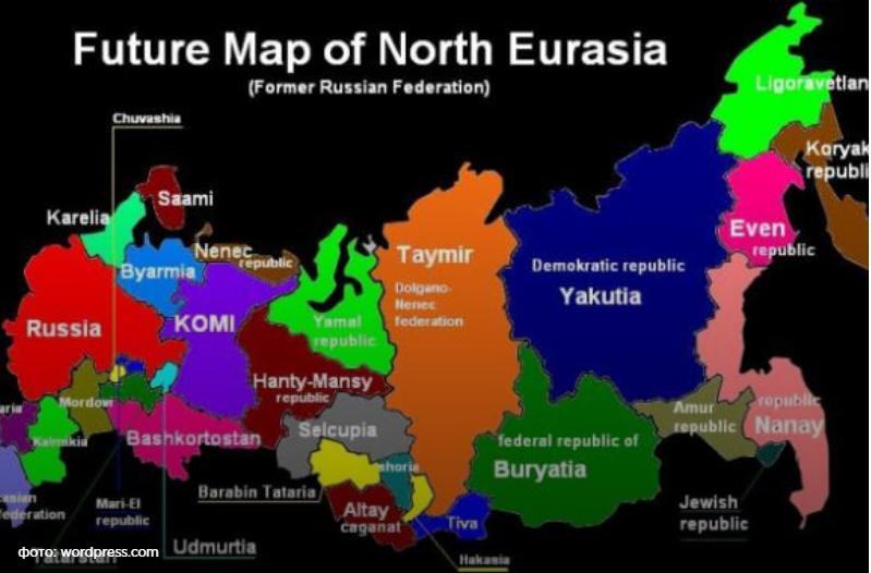 Латвійський парламентарій пропонує розділити Росію між окупованими нею народами