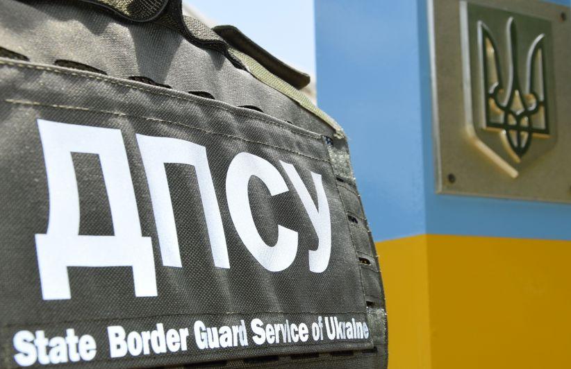 Україна спростила перетин кордону для іноземців