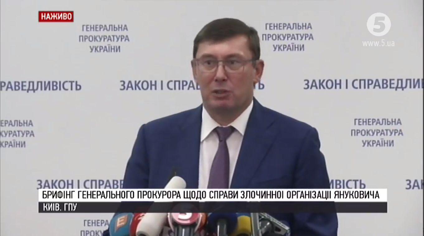 ГПУ: Юрій Борисов – член злочинного угрупування Януковича