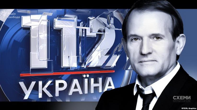 "Нацрада оштрафувала телеканал ""112 Україна"" за розпалювання ворожнечі"