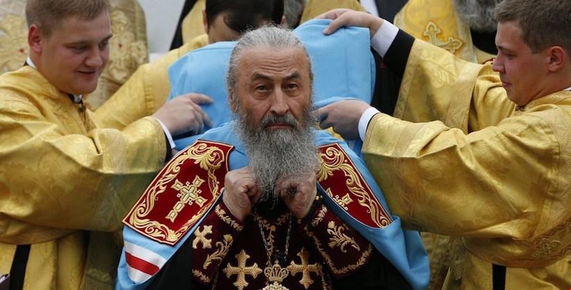 Оприлюднено архівний лист, у якому єпископ Онуфрій підписав звернення про автокефалію УПЦ
