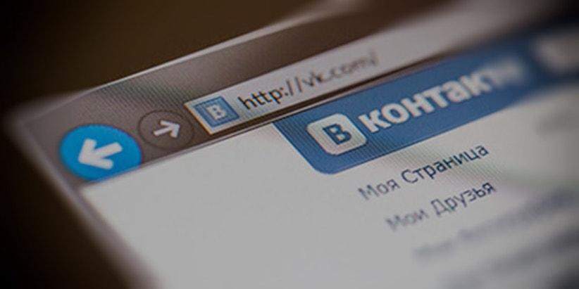 """Кожен третій українець продовжує користуватися забороненою соцмережею """"Вконтакте"""""""
