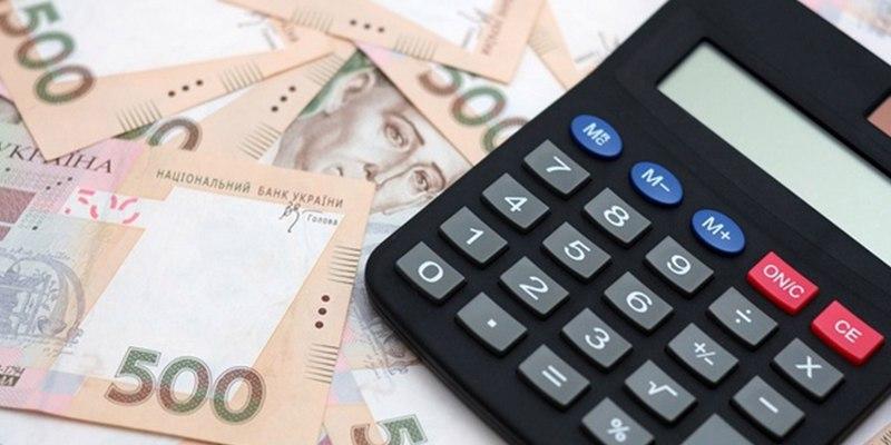 Цього року українцям помилково нарахували 5 млрд гривень субсидій – Рева
