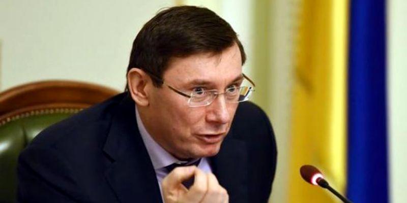 У порівнянні з розкраданням країни часів Януковича, зараз хабарі зросли – Луценко