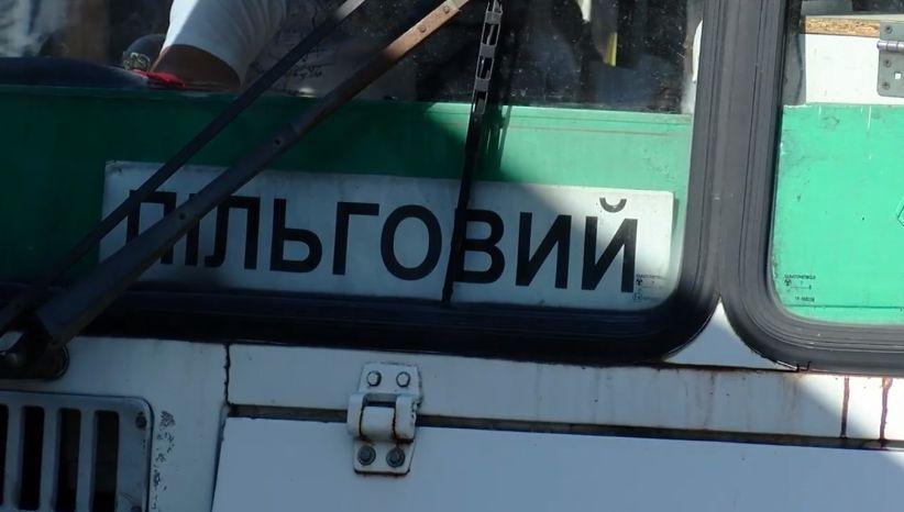 Зниження вартості проїзду та пільг у маршрутках Чернівців поки не буде
