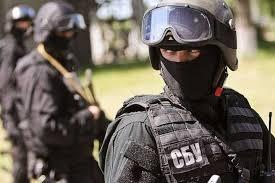 """У Харкові припинили діяльність організації, що закликала до створення """"ХНР"""""""