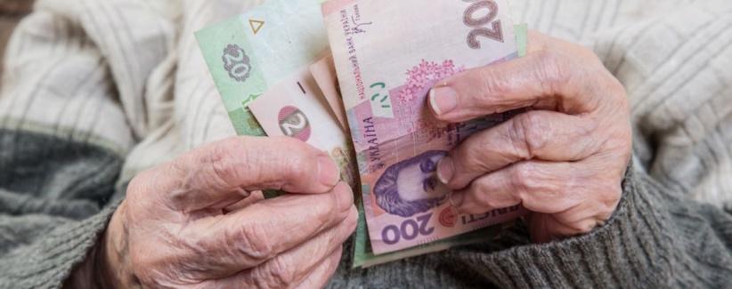 Фінансування пенсій лютого в Чернівецькій області розпочато – ОДА