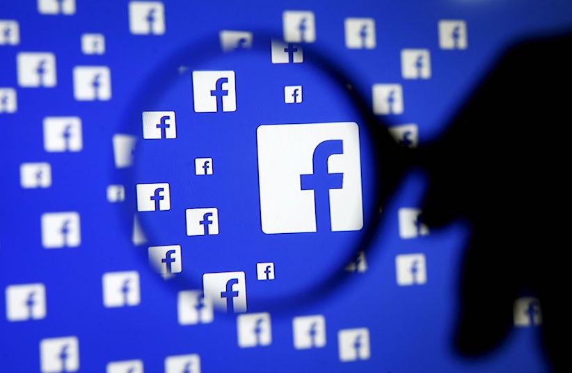Facebook оштрафують на 5 млрд доларів