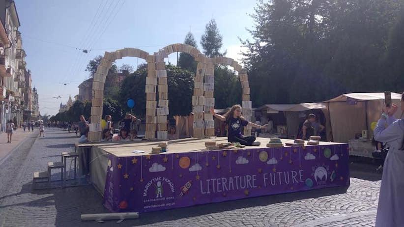 """На дитячому літературному фестивалі """"Literature Future"""" у Чернівцях оберуть кращу роботу"""