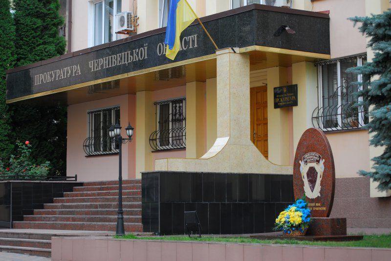У Чернівецькій області чинні два рішення влади, що суперечать закону про статус української мови – прокуратура