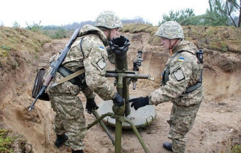 Внаслідок вибуху міномета постраждали троє українських бійців