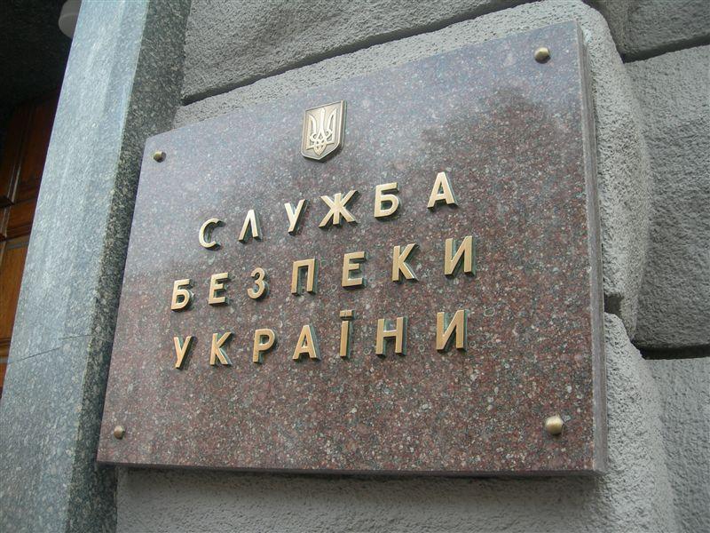 Луценко: СБУ веде слідство про видачу угорських паспортів на Закарпатті
