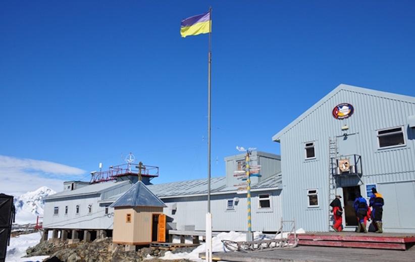 Уперше до команди Української антарктичної експедиції можуть увійти жінки