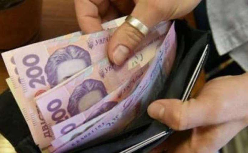В Уряді дали прогноз середньої заробітної плати в Україні на 2019 рік