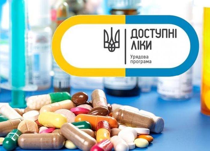 """Програма """"Доступні ліки"""" діє на всій території Чернівців – міськрада"""