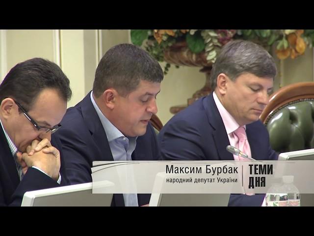 Нардеп просить ВР розглянути питання щодо перевиборів у Чернівцях