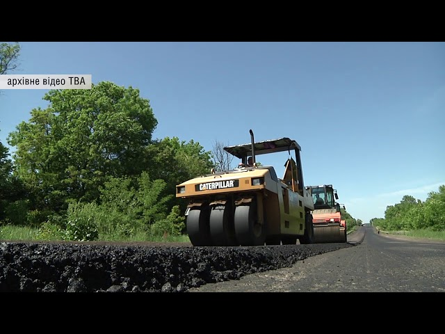 У Чернівецької області заберуть 68 млн, які не освоїли на ремонт доріг