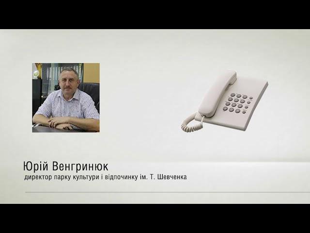 У парку ім. Т. Шевченка у Чернівцях ремонтують алею