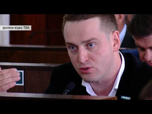 Депутат Гавриш може очолити Департамент ЖКГ у Чернівцях