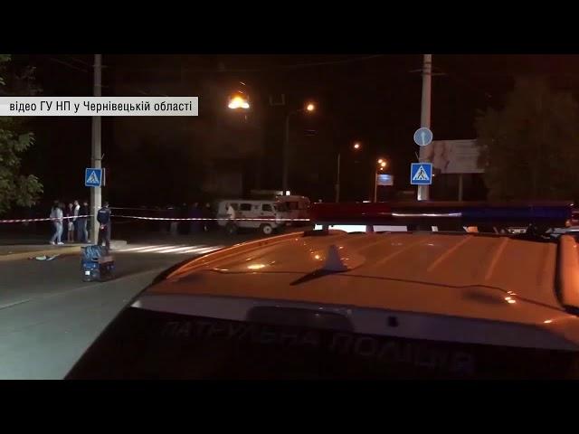 Управління СБУ шукає очевидців ДТП за участі патрульних у Чернівцях