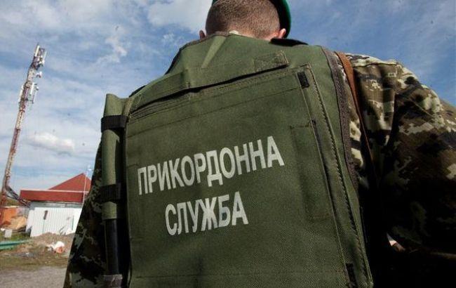 В Україні через незаконний перетин кордону порушили перше кримінальне провадження