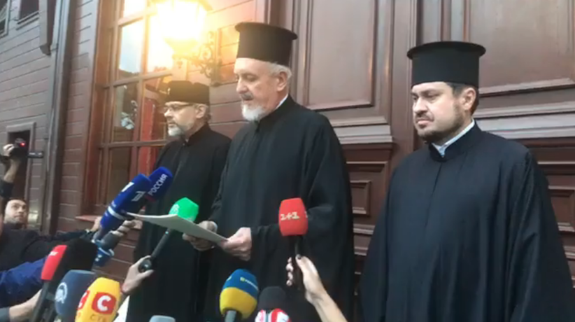 Константинополь зробив заяву щодо надання томосу Україні