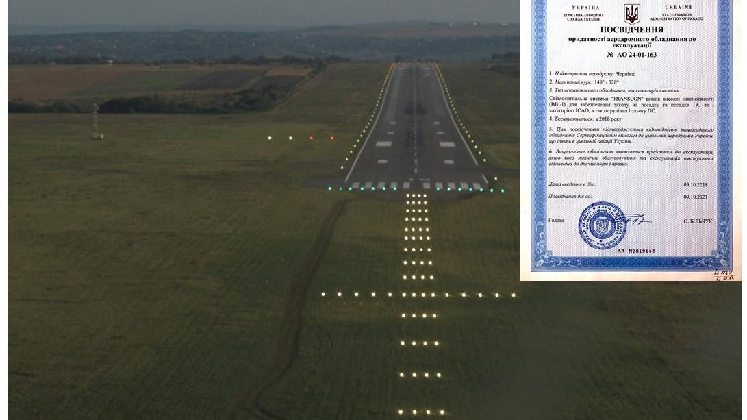 """Аеропорт """"Чернівці"""" відтепер зможе приймати літаки в умовах низької видимості"""