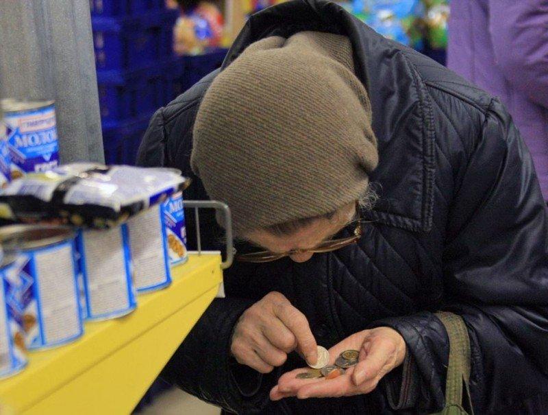 МВФ: Україна – найбідніша країна Європи
