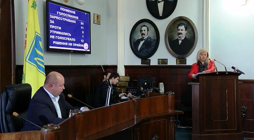 Депутат Чернівецької міськради обурений останнім сесійним засіданням