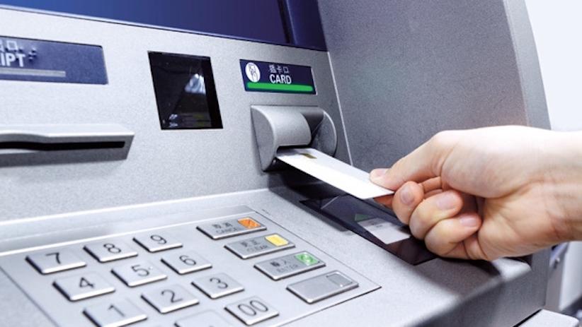 """""""ПриватБанк"""" повідомив про тимчасове припинення операцій з картками"""