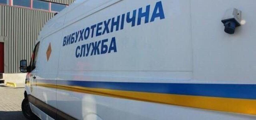 Поліція Чернівців перевіряє інформацію про замінування об'єктів!