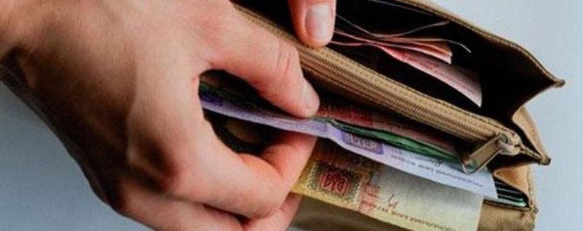 Спадщина та подарунки: у 2021 році буковинці задекларували майже 685 мільйонів гривень доходів