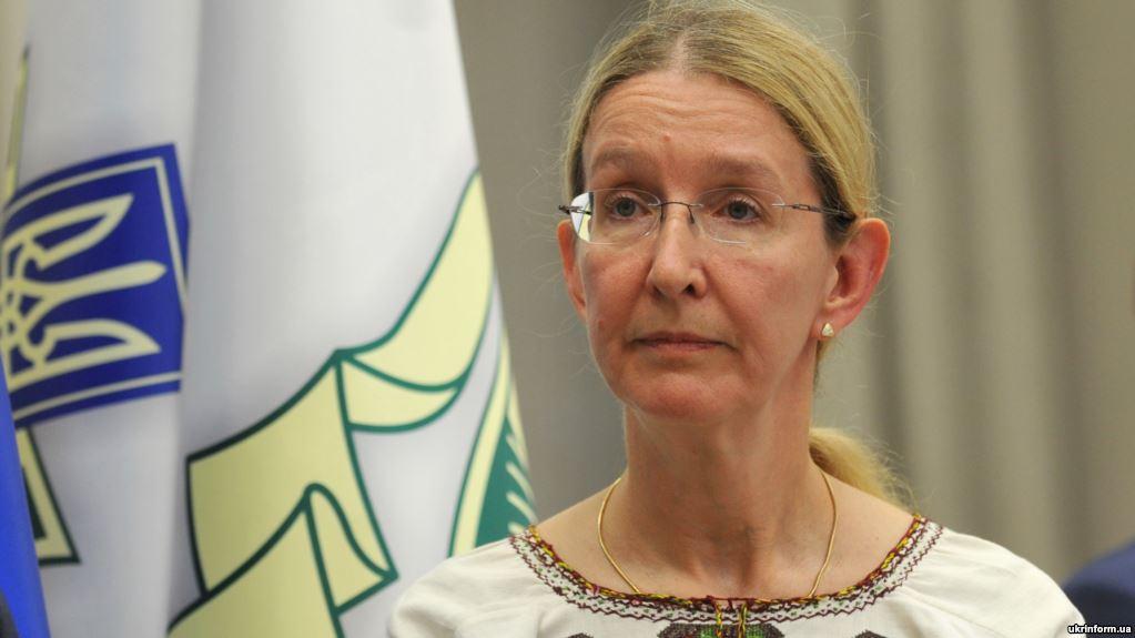 Уляна Супрун назвала права українців у медустановах та як діяти у разі їх порушення